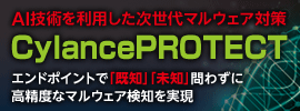 CylancePROTECT