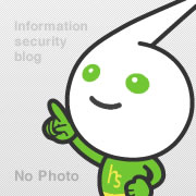 SIEM(Security Information and Event Management)とは