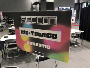 SECCON CTF 2019 国内大会に出場しました。