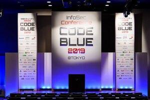 CODE BLUE&CBNOC参加報告